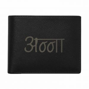 Wallets Archives - Giftsmate