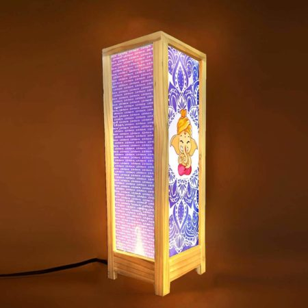 Almighty Lord Ganesha Decorative Table Lamp