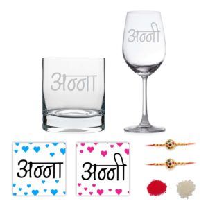 Anna Anni Wine and Whiskey Glass With Rakhi