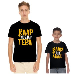 5e0bf7f6d Matching Family Tshirts, Personalized Mom,Dad,Son,Daughter T-shirts