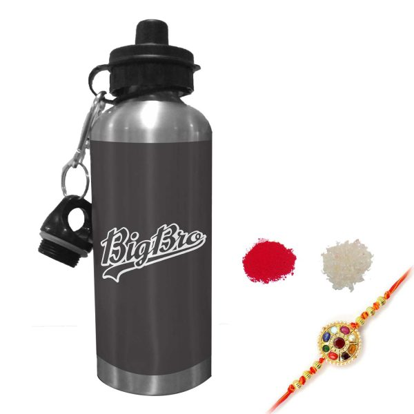 Big Bro Brother Sipper Water Bottle
