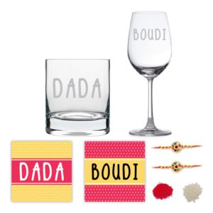 Dad Boudi Wine and Whiskey Glass