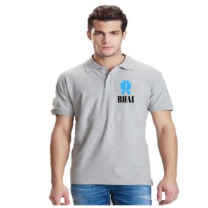 No. 1 Brother Polo T-shirt