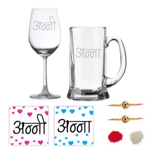 Engraved Anna Anni Wine and Beer Glass