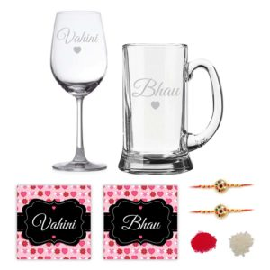 Engraved Bhau Vahini Wine Beer Glass With Rakhi