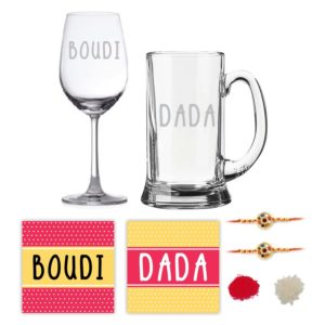 Engraved Dada Boudi Wine and Beer Glass With Rakhi
