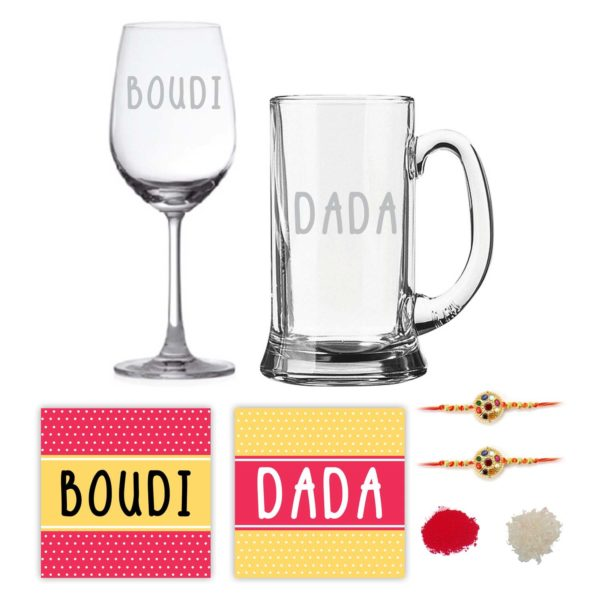Engraved Bengali Bhaiya Bhabhi Dada Boudi Beer Mug And Wine Glass