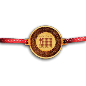 Engraved One in a million Rakhi for Brother