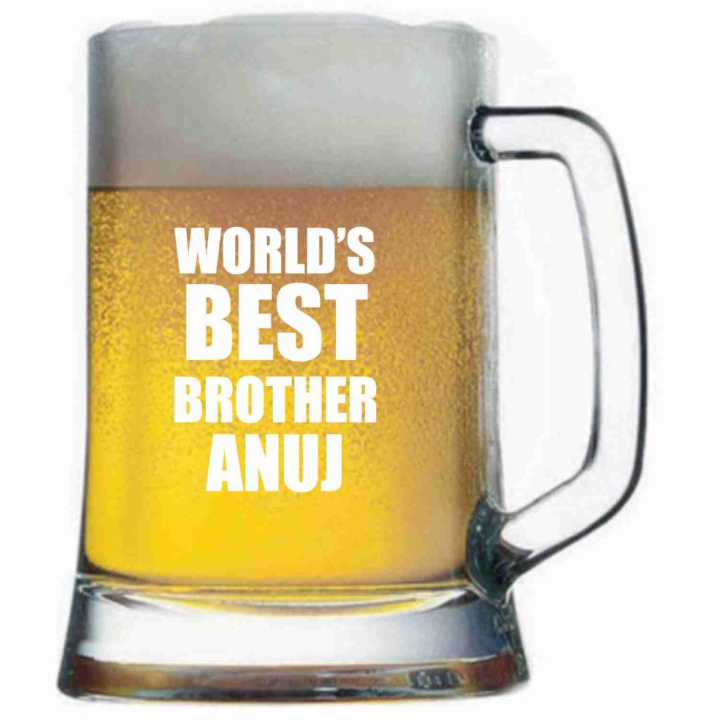 Engraved Personalized Worlds Best Brother Beer Mug