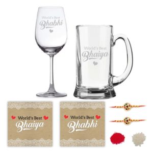 Engraved Worlds Best Bhaiya Bhabhi Wine Beer Glass With Rakhi