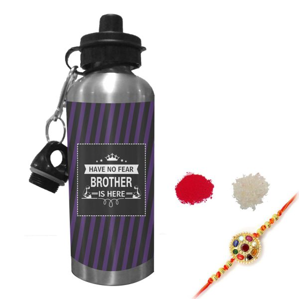 Have No Fear Brother Is Here Sipper Bottle