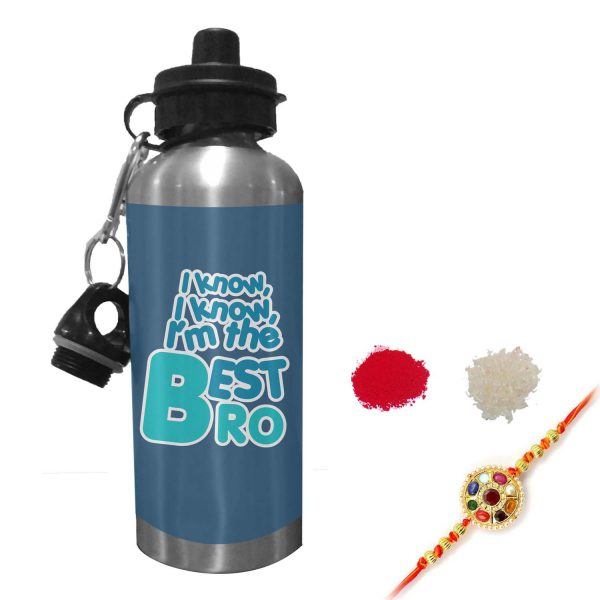 I Know I am the Best Brother Sipper Water Bottle