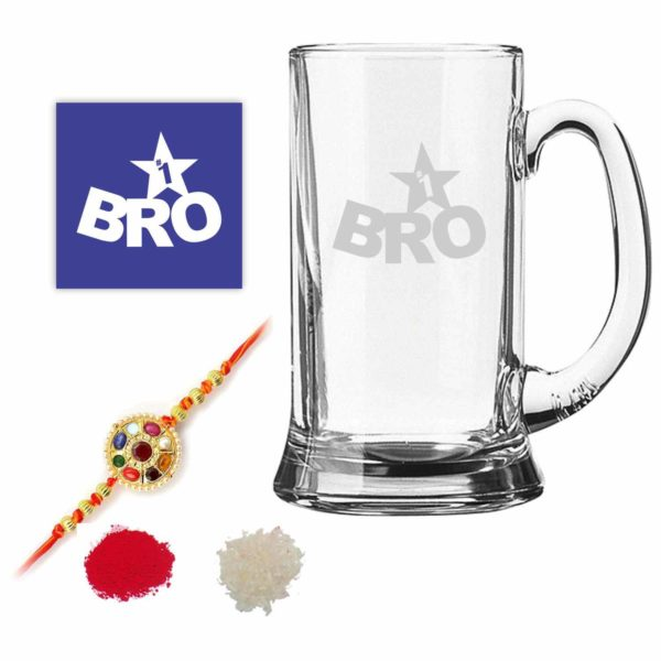 Engraved Starry No.1 Bro Brother Beer Mug