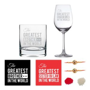 The Greatest Brother and Sister In Law Whiskey Wine Glass