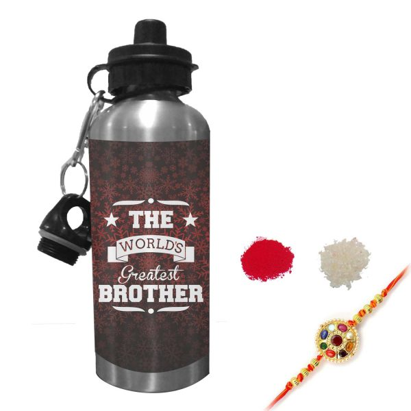 The Worlds Greatest Brother Sipper Bottle