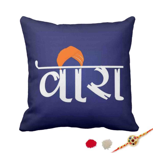 Veera Brother Cushion Cover