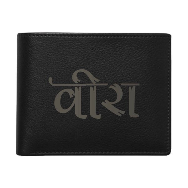 Veera Men's Leather Wallet for Brother