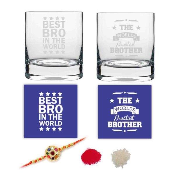 Engraved Worlds Greatest Brother Whiskey Glasses Set of 2