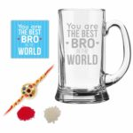 Engraved You Are Best Bro In the World Brother Beer Mug